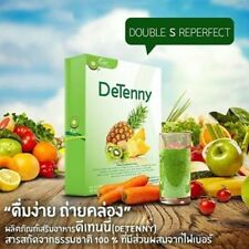 Dietary Supplement DeTenny Fiber Detox cleansing colon 100% Natural.