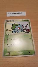 Japanese - Bulbasaur - 001/016 - Pokemon Card - Earth's Groudon ex