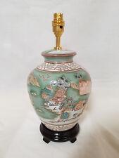 Oriental Porcelain Table Lamp 1972/3271