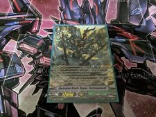 CARDFIGHT VANGUARD UNRIVALED BLADE ROGUE CYCLOMATOOTH V-EB09/SP05EN SP