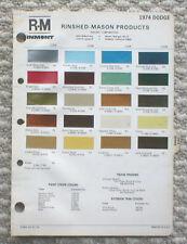 1974 DODGE Color Chip Sample Paint Chart Brochure: R-M
