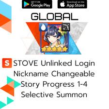 [Global] Seaside Bellona | Epic Seven Epic 7 Name Change Limited Starter Account