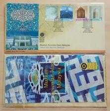 2000 Malaysia Islamic Arts Museum 4v Stamps FDC (Kuala Lumpur Cachet)