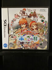 Harvest Moon: The Tale of Two Towns - Nintendo DS - 2010 - Japan Import
