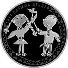 Belarus / Weißrussland - 1 Ruble World Through Children's Eyes