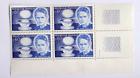 """France 1967 : """"Marie Curie"""" YT 1533 bloc de 4 Coin de feuille Neuf**"""