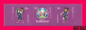 RUSSIA 2021 Sports Football Soccer EURO 2020 Cup Championship 3v se-tenant MNH