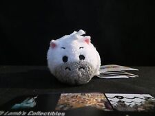 "Maximus Tangled collection Tsum Tsum 3.5"" USA Disney Store Authentic plush toy"