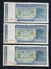 India  3 Serial Notes - 100 RUPEES - White Strip - signed Jagannathan - XF