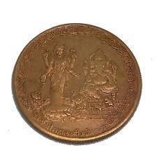 COIN 1818 EAST INDIA COMPANY MAHALAKSHMI GANESH ONE ANNA ANTIQUE