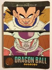 Dragon Ball Visual Adventure 159