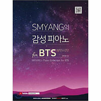 SMYANG's Piano Collection for BTS Piano Collection BTS Melody