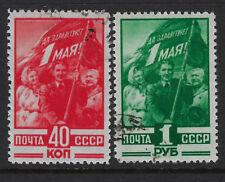 Russie: 1949 réforme agricole set SG1479-80 utilisé