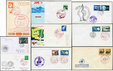 JAPAN ANTARCTIC RESEARCH EXPEDITION COVERS JARE 1 to 18... SPECIAL POSTMARKS