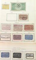 .GOOD LOT 1800s USA AMERICAN POSTAL OFFICIALLY SEALED STAMPS + LARGE 1872 PO REG