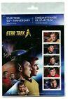 Canada Post Star Trek Original Series 50th Anniversary 'Sealed' Pane of 5 Stamps
