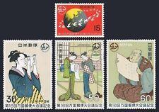 Japan 1012-1015,MNH.Michel 1059-1062.UPU Congress,1969.Birds circling globe,Art.