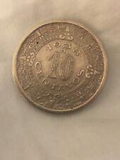 Mexico 10 Centavos 1938