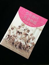 SNSD The Review of Girls' Generation Photo Book K-Pop New