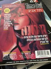 Madonna Time Out Israel MDNA Tour May 2012