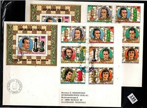/// CHAD 1983 - 2 FDC - PERF+IMPERF - CHESS