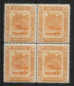BRUNEI SG49 1916 5c ORANGE MTD MINT BLOCK OF 4