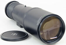 PRAKTICA Sigma  M42 400mm 5.6 - Prakticar VS-LLC Electronic Mount -