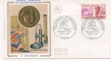 FRANCE 1971.F.D.C. SOIE. CHAMBRES DE METIERS ( 1931-1971).OBLI:LE 16/10/71 PARIS