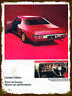 30x40cm Holden 1976 LE Monaro Rustic Tin Sign or Decal