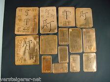 14 x AO Merkenthaler Monogramme, Kupfer Schablonen, Stencils, Patrons broder