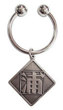 *NEW* Bleach: Urahara Symbol Metal Key Chain by GE Animation