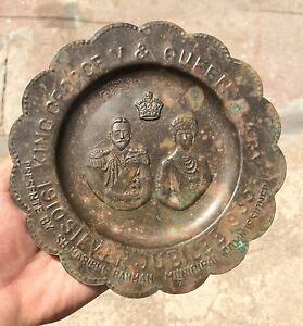 Vintage King George V & Queen Mary 1910 Silver Jubilee Brass Plate-Present