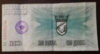 BOSNIA & HERZEGOWINA 100 Dinara with Seal 1992 - War Money