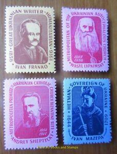 Cinderella Stamps CANADA 1966 Ukrainian Celebrities Українські Знаменитості a460