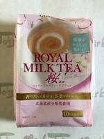Nittoh, Royal Milk Tea, Sakura Flavor, 10 sticks, Japan, Drink, S2