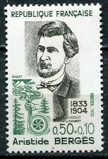 STAMP / TIMBRE FRANCE NEUF LUXE N° 1707 ** CELEBRITE / ARISTIDE BERGES