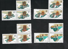 China Stamp 1987 T121 Famous Buildings of Ancient China MNH