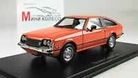 Scale model car 1:43 Toyota Celica MK2 type A40 Orange 1979