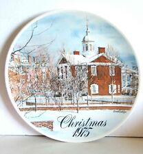 "1975 Smucker's David Coolidge Vintage Collector Christmas Plate 8.5"" Free Sh"