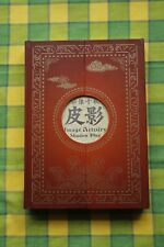 Chinese Image Artistry Shadow Play Board book Pi Ying - with a matching gift bag