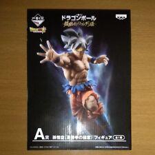 DRAGON BALL Goku Migatte no Gokui Figure Ichiban kuji A Super Ultra Instinct