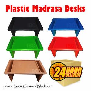 ISLAMIC PLASTIC MADRASA DESK, MASJID CHILDREN DESK, QURAN STUDY BENCH ( NEW )