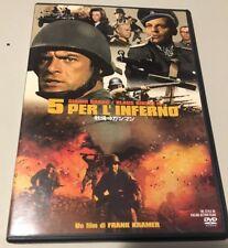 5 per l' Inferno - Rare Japanese DVD Region 2 - War Movie / Klaus Kinski
