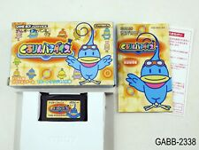 Complete Kururin Paradise Game Boy Advance Japan Import JP GBA US Seller B