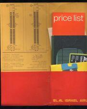 EL AL Israel Airline memorabilia 707 map flight kit envelope kid game hebrew ax