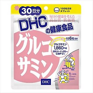 DHC Supplement Glucosamine 1860 mg 30 days tablets