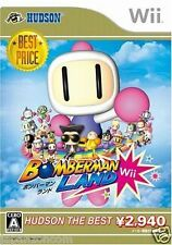 Used Wii Bomberman Land  Nintendo JAPAN JP JAPANESE JAPONAIS IMPORT