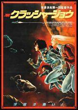CRUSHER JOE Japanese B2 movie poster style C 1983 YOSHIKAZU YASUHIKO ANIME NM
