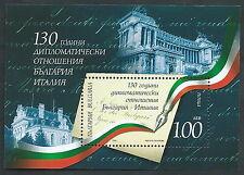 2009 BULGARIA FOGLIETTO CONGIUNTA ITALIA MNH ** - ED
