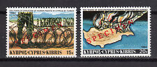 Cyprus 1984 10 Years Of Turkish Invasion Of Cyprus - Specimen Mnh